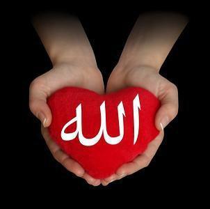 coeur-Allah