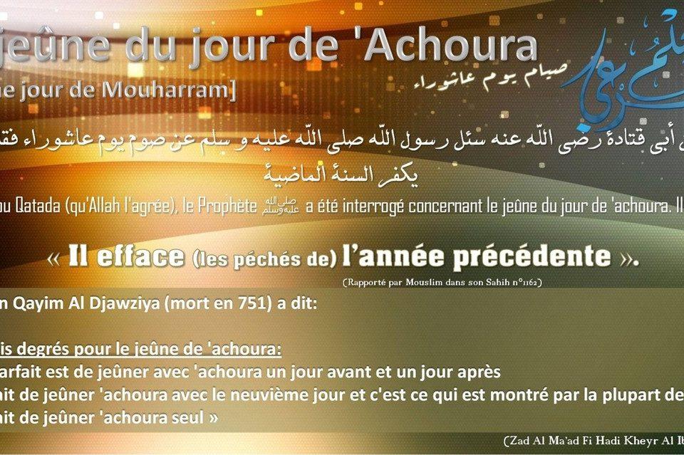 ob_6e5f64_jeune-achoura