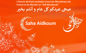 Eid-Mubarak-2016-HD-Wallpaper-Free-Download(3)2